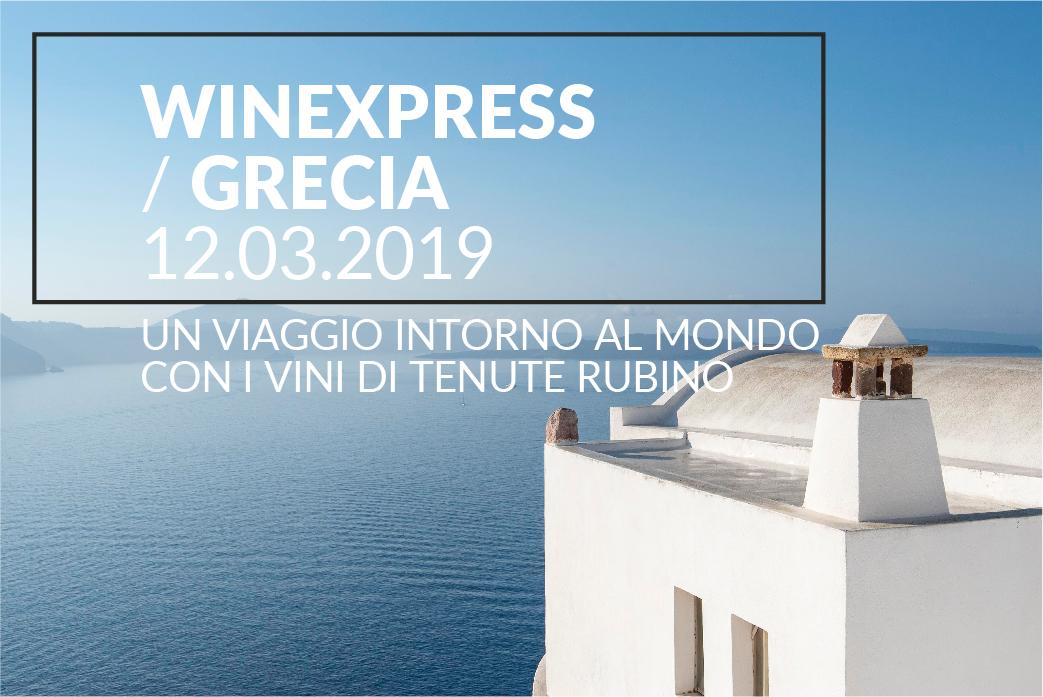 Rassegna WineExpress_Grecia - Vinoteca Numero Primo